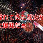 村田修一が爆発し始めたなぜ今年は不発弾が炸裂するのか?