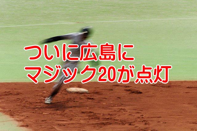 エース菅野で負けたから8月26日は巨人の終戦記念日