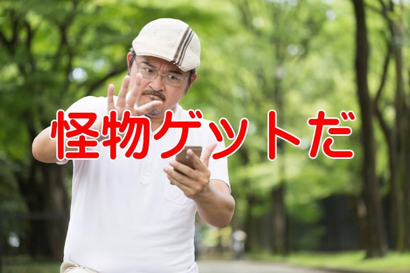 ソフトバンクの松坂大輔は1軍のマウンドに復帰出来るのか?