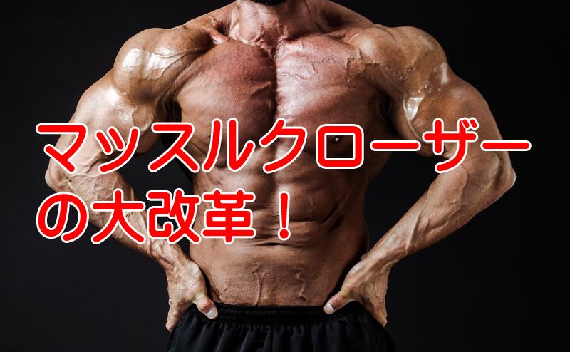 巨人のキン肉マン澤村がメジャーで注目を浴びる!大暴投で