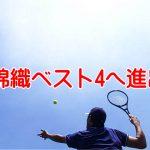 速報!全米オープンテニス錦織圭が金メダリストマレーを撃破