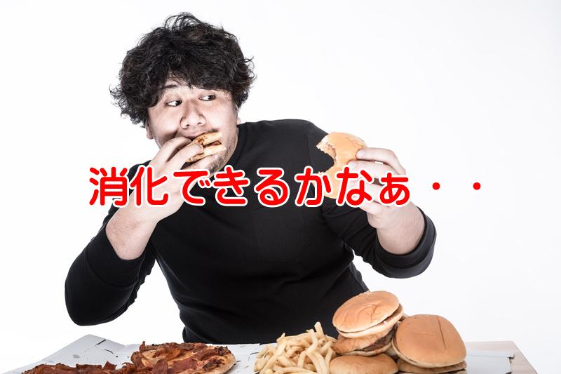高木・亀井消化試合で活躍する選手に期待してはイケない