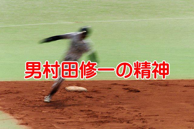 巨人開幕スタメン落ちの村田修一は必ずや鋼鉄のメンタルで復権する