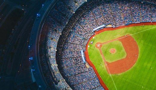 2020年巨人をリストラされる選手を予想する【光と影これがプロ野球の現実】