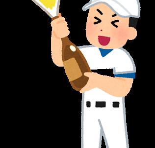 【祝巨人優勝】激動の2020年ジャイアンツ優勝への軌跡